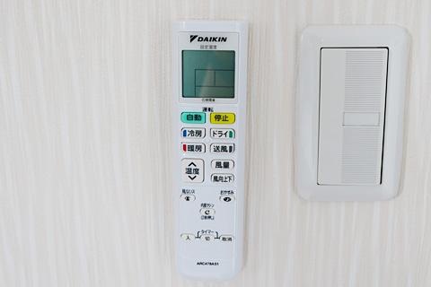 部屋ごとにエアコン調整が可能です